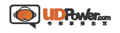 UDPower 令你享受生活